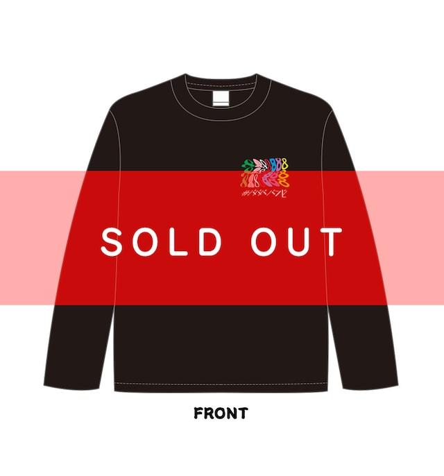 【完売しました】限定【初ゼップワンマン記念】88ロングスリーブTシャツ【BA172】