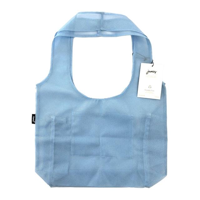 JUNES Bio-Knit The Everyday Bottle Pocket:Pale Blue