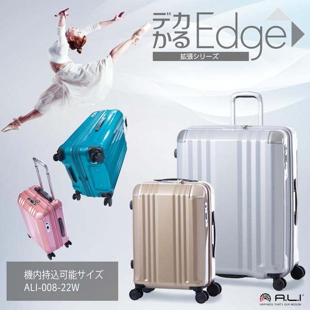デカかるEdge 拡張タイプ【3〜4泊用】 ALI-008-22W