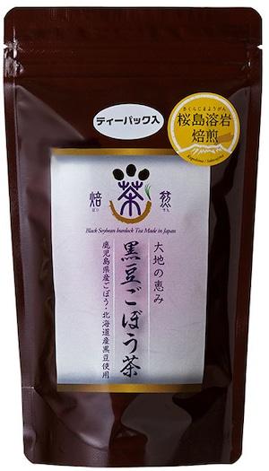 大地の恵み 黒豆ごぼう茶 TB20【送料無料】