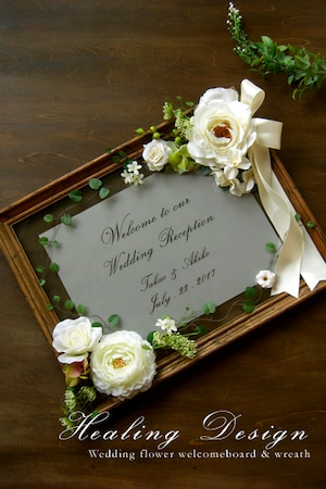 ウェルカムボード(シャビーブラウンフレーム&ホワイトローズ)結婚式 アンティーク モダン お洒落