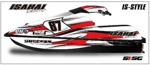 SX-R1500  ISAHAI Racing-style