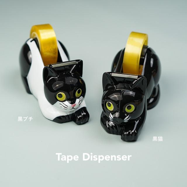 猫のテープディスペンサー