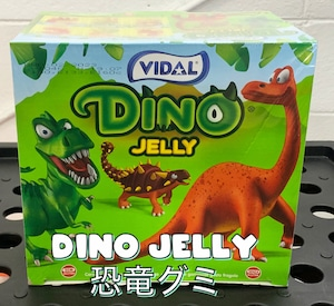 DINO JELLY 恐竜グミ