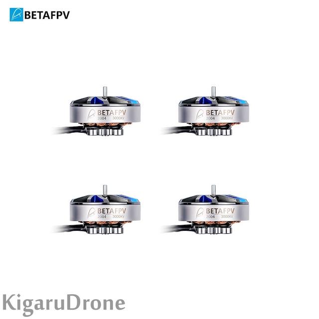 【X-Knight5純正 2004 3000KV 軸径:1.5mm】BetaFPV  12004 3000KV Brushless Motors 4S ブラシレスモーター4個セット