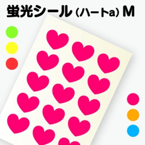 【ハートシールA 】M(2.5cm×2cm)