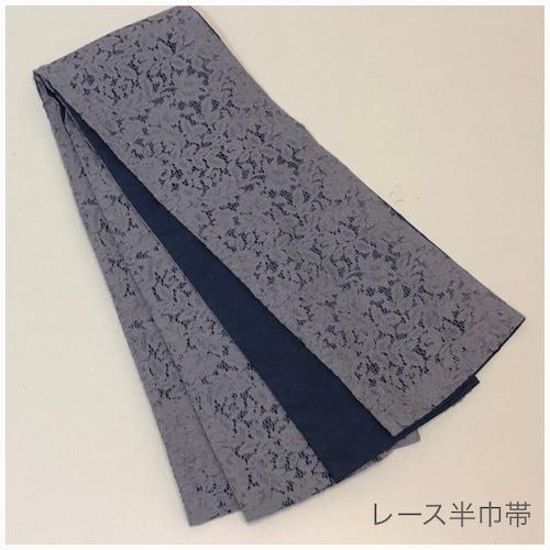 ★美品 半巾帯 レース ハンドメイド 紫 花 オトナ ★ 3202e