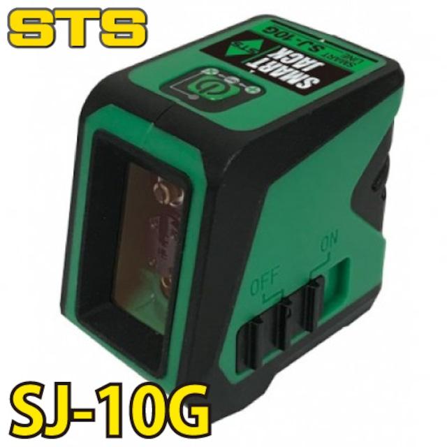 STS スマートグリーンレーザー SJ-10G