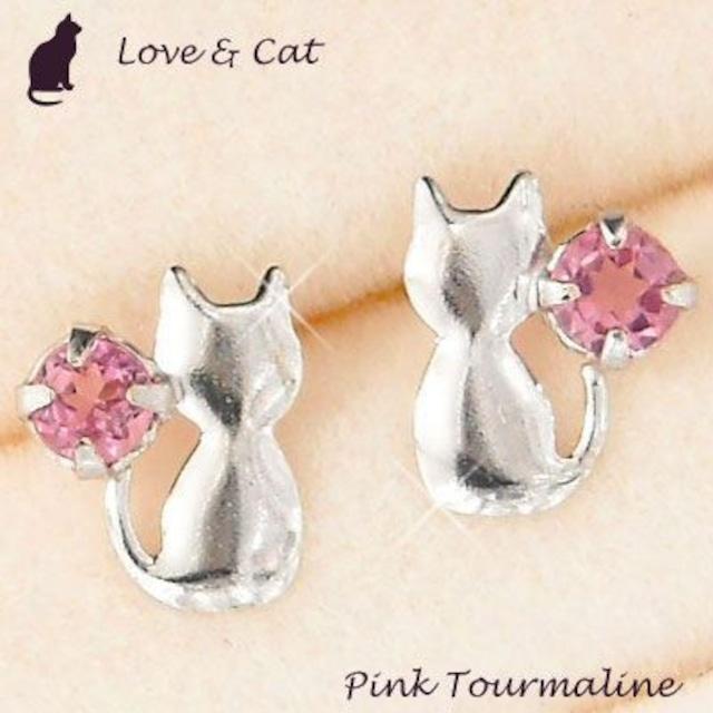ピアス ピンクトルマリン 天然石 一粒 10月誕生石 10金ホワイトゴールド 猫 レディース