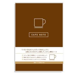 趣味ノート カフェ WA-130