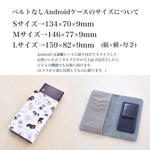 帯なし上質革手帳型ケース(デザイン変更可)