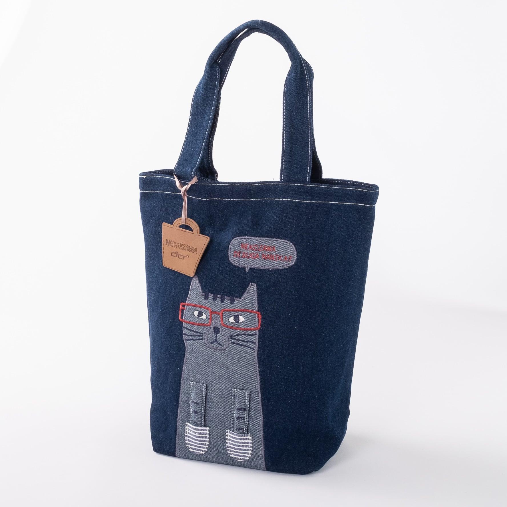 デニムトートバッグ 「ネコまるけデニムトートバッグ アオ」