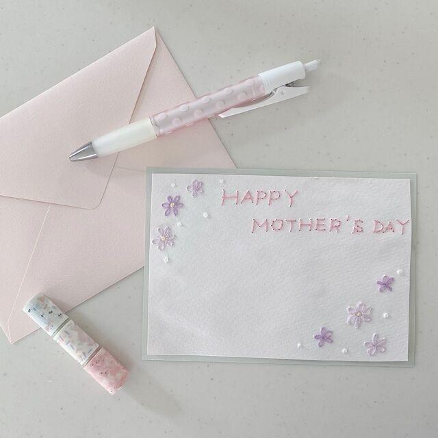 紙刺繍のメッセージカード
