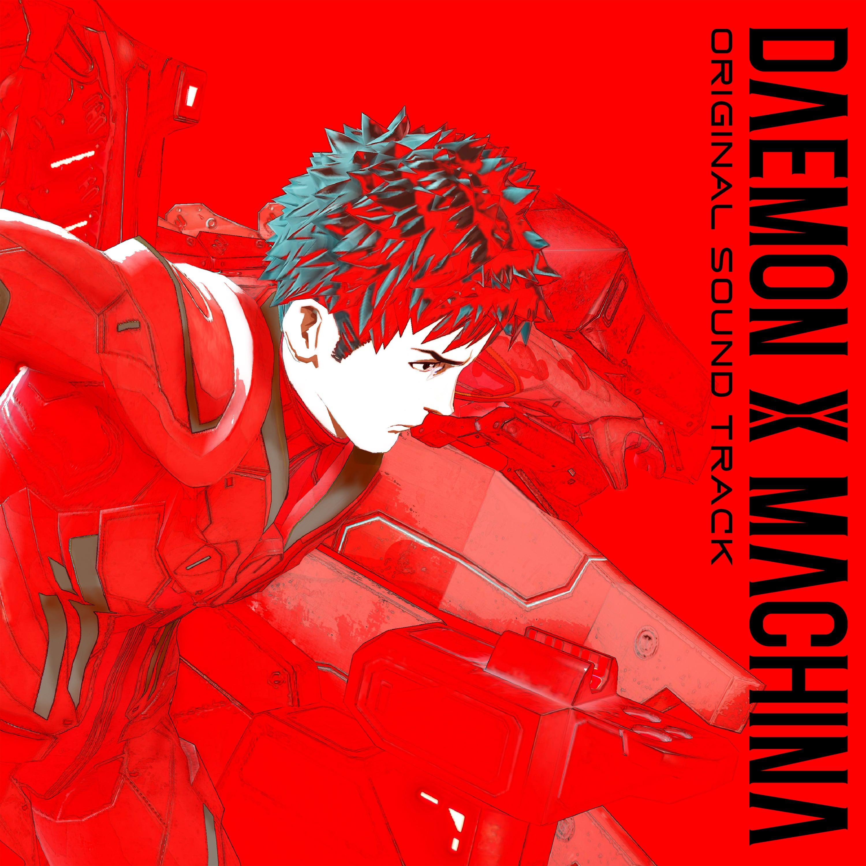 Various Artists -【DAEMON X MACHINA Original Soundtrack】 - 画像1
