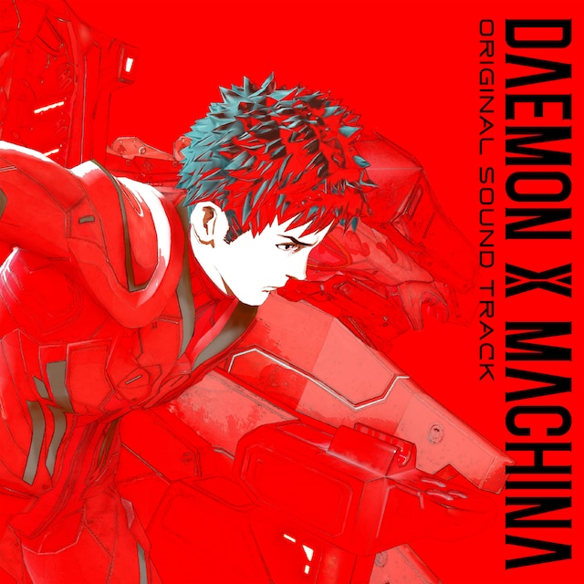 Various Artists -【DAEMON X MACHINA Original Soundtrack】 - メイン画像