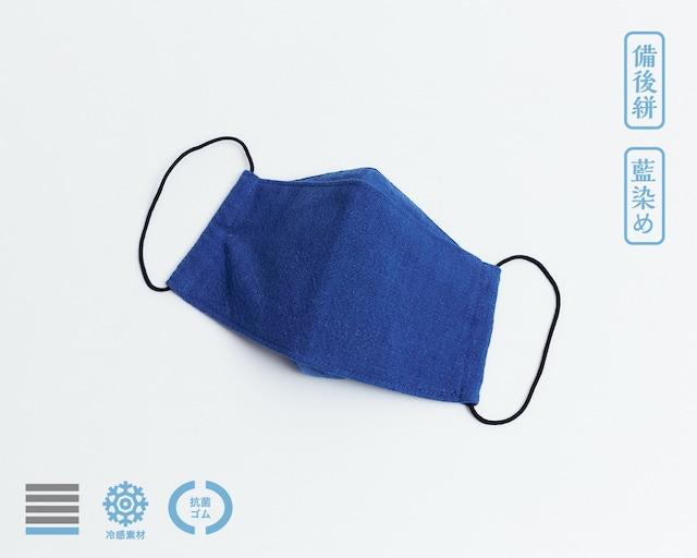 オリガミマスク|備後絣 藍染|中紺無地【R】