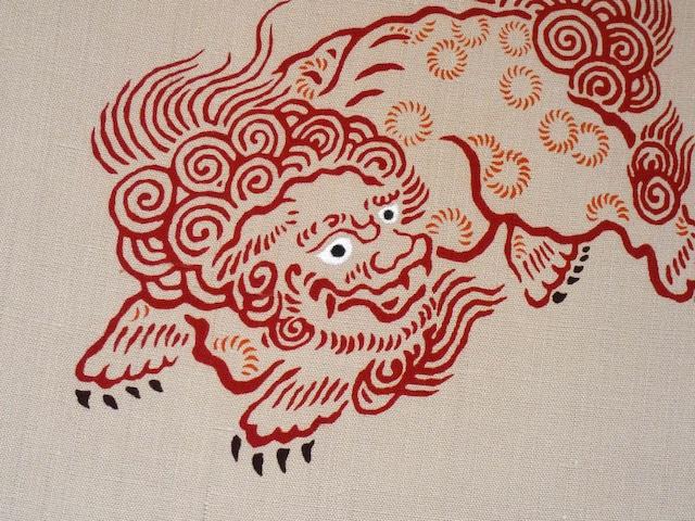 オリジナル染帯 獅子 赤