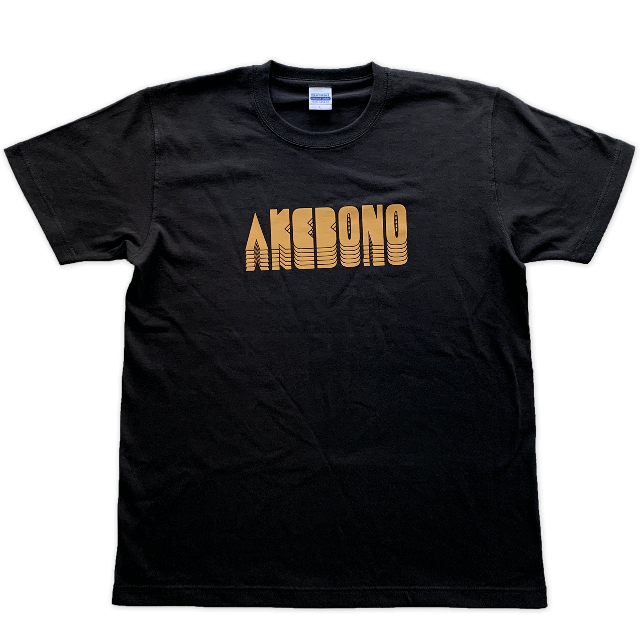 ピノキオピー - AKEBONO Tシャツ(黒) - 画像1