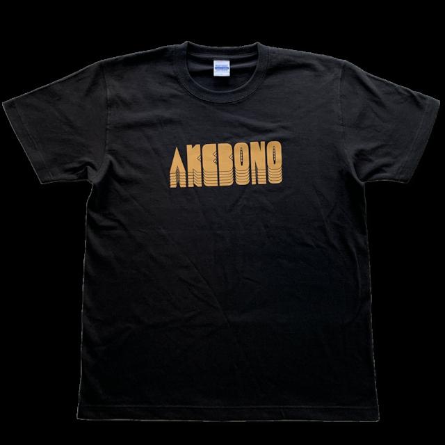 ピノキオピー - AKEBONO Tシャツ(黒) - メイン画像