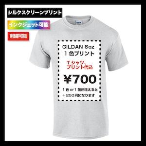 GILDAN ギルダン 6.0oz ウルトラコットン Tシャツ (品番2000)