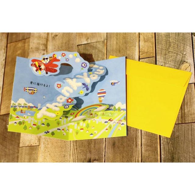 メッセージカード封筒&レターセット【ありがとう】/浜松雑貨屋 C0pernicus