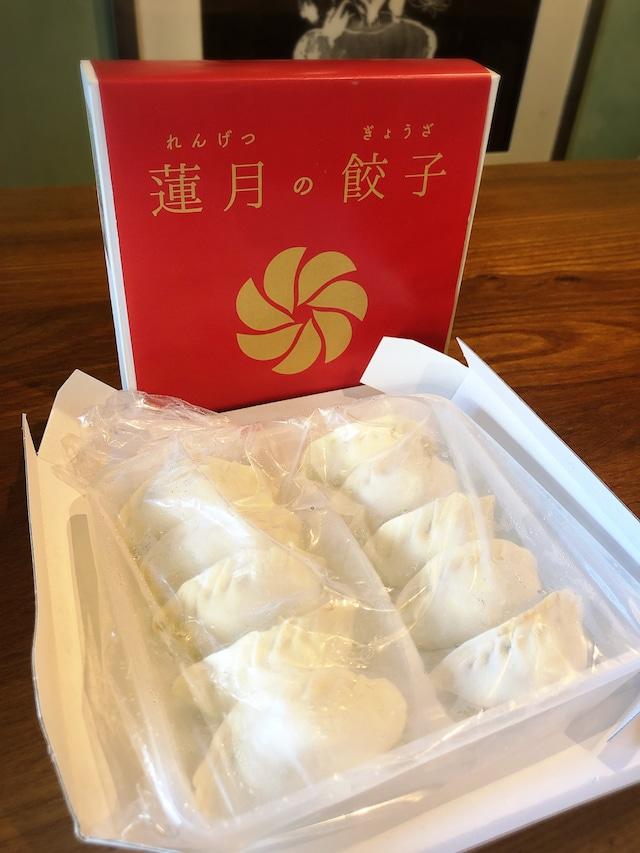 【30個】 蓮月の特製手作り餃子 (冷凍)特製ラー油付き