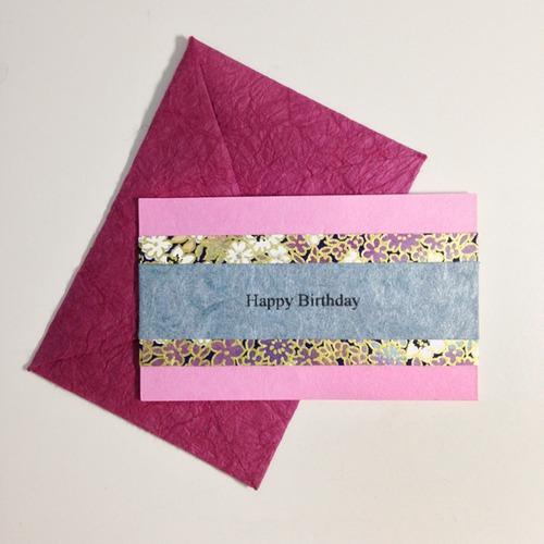 和紙の誕生日カード(Birthday005)