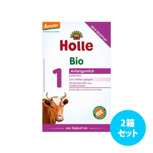 [2箱セット] Holleビオ粉ミルク(月年齢: 1 0ヶ月〜5ヶ月用)