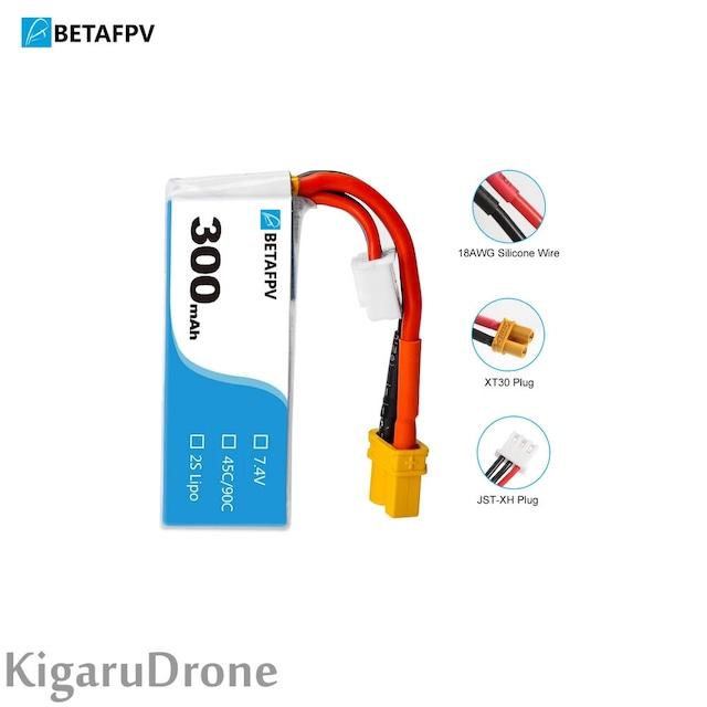 【2S 300mAh 45C Lipo】BetaFPV 300mAh 2S 45C Lipo Battery with XT30 コネクター