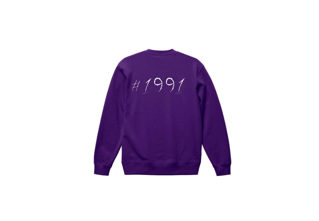 1991 big logo sweat (pur/wht)