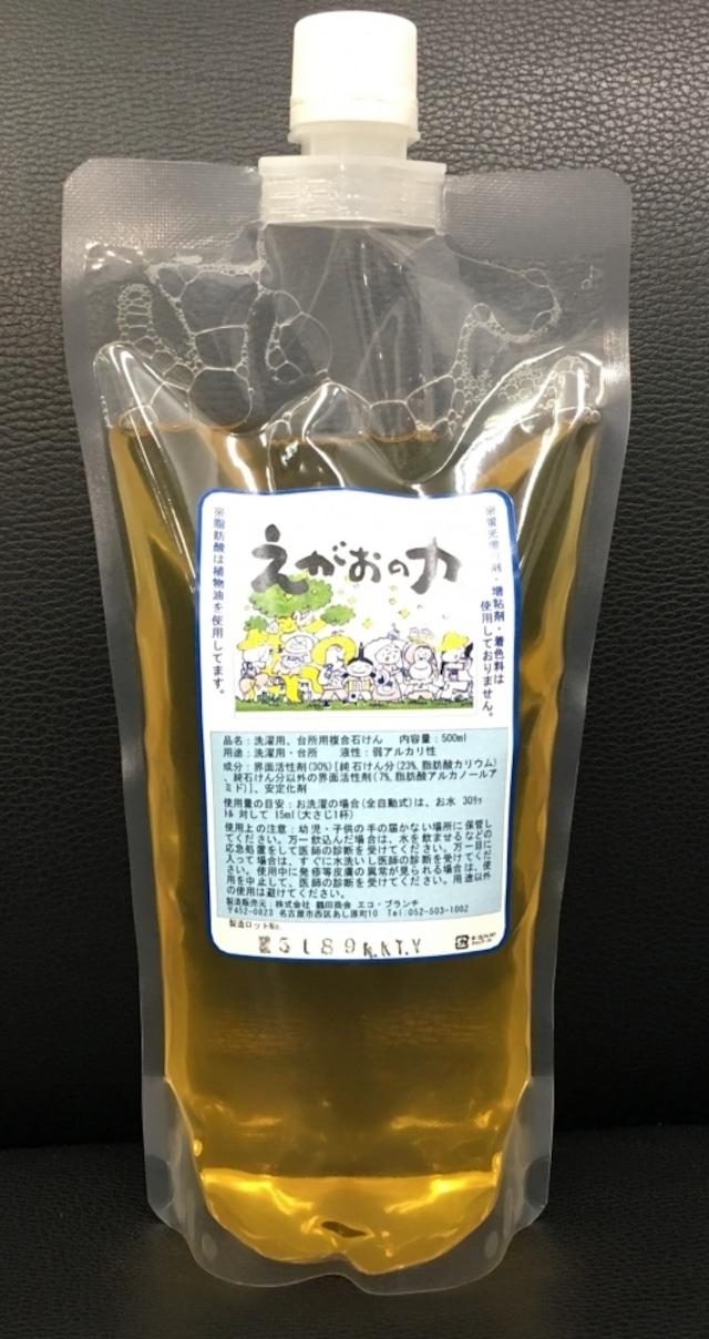えがおの力【500ml】/大人気の強力天然洗剤!