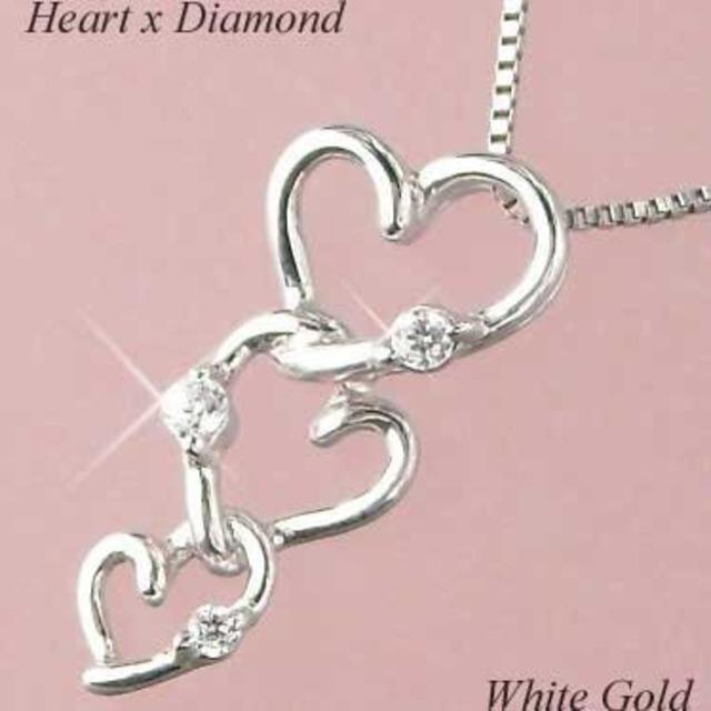 ダイヤモンド ネックレス スリーストーン 18金ホワイトゴールド ハート レディース