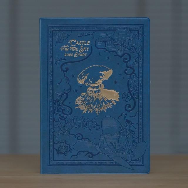 天空の城ラピュタ 2022年A5大判スケジュール帳(6816)