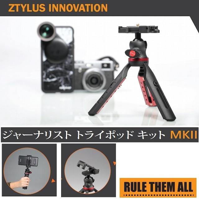 ZTYLUS IPLAYBOX Journalist Tripod Kit Mk IIジャーナリストトライパット フレキシブルミニ三脚 スマートフォンホルダー スタンド アクションカメラマウント