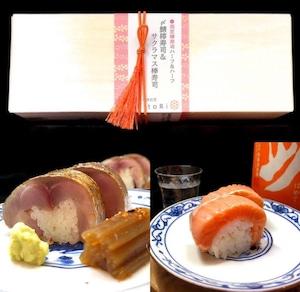 【店頭販売のみ】✿期間限定✿ 「〆さばの棒寿司とサクラマス棒寿司のハーフ&ハーフ」