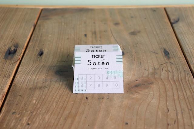 日本茶チケット_4杯分