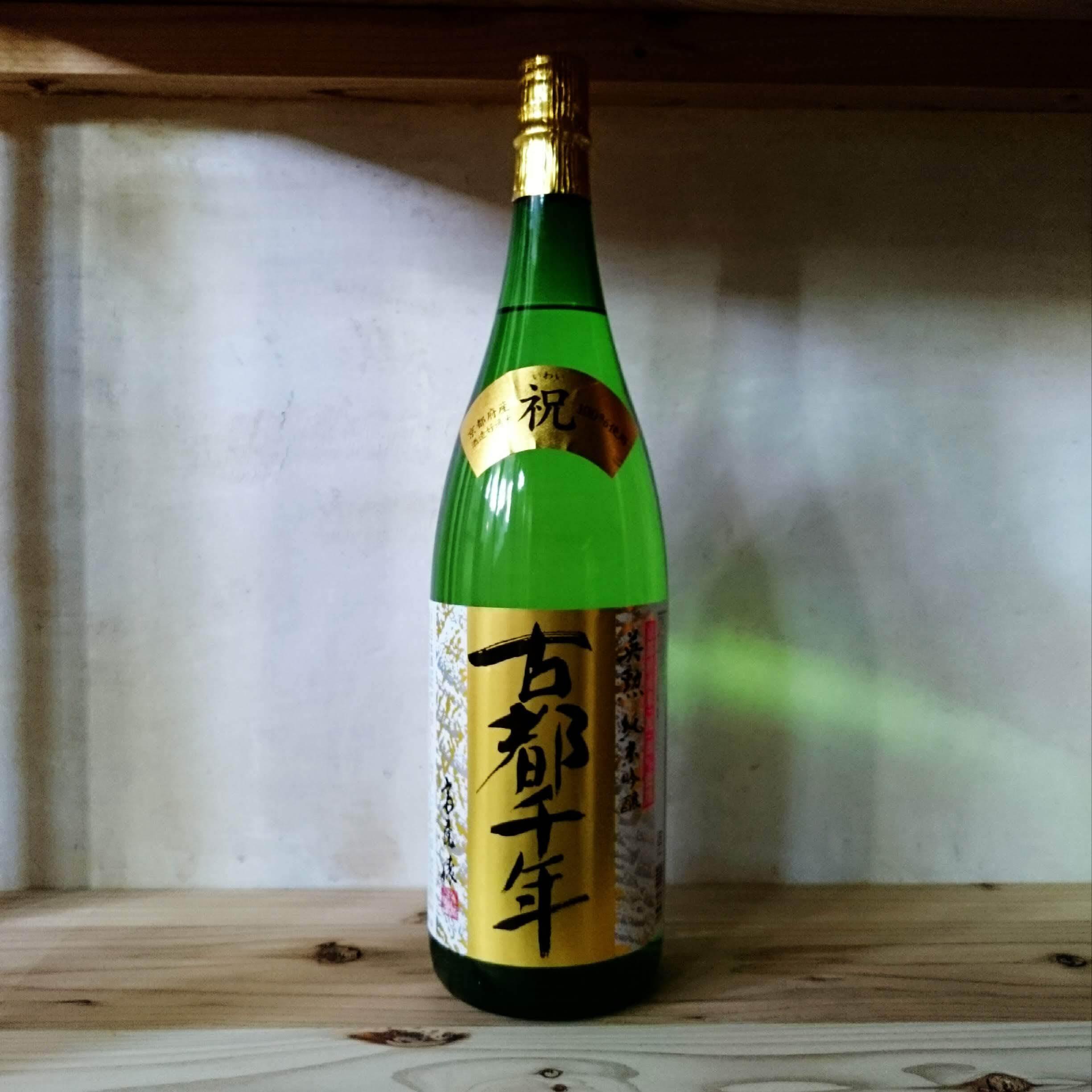 英勲 純米吟醸 古都千年 1.8L