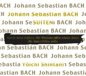 COO-019 J.S.バッハ フルート独奏による無伴奏チェロ組曲(パウル・マイゼン編)(新谷要一/J.S.バッハ/CD)