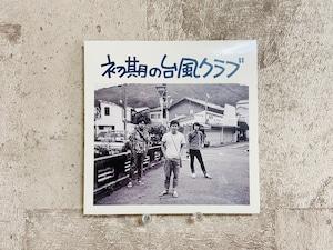 台風クラブ / 初期の台風クラブ (CD盤)