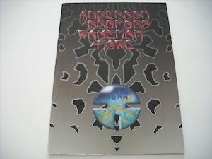 【パンフレット】ANDERSON BRUFORD WAKEMAN HOWE (YES) / 1990 JAPAN TOUR