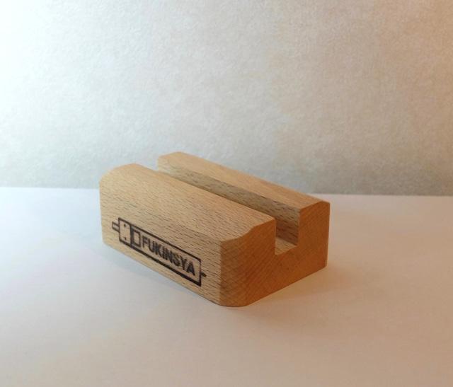 木製スマートフォンたて 【風琴舎オリジナル】