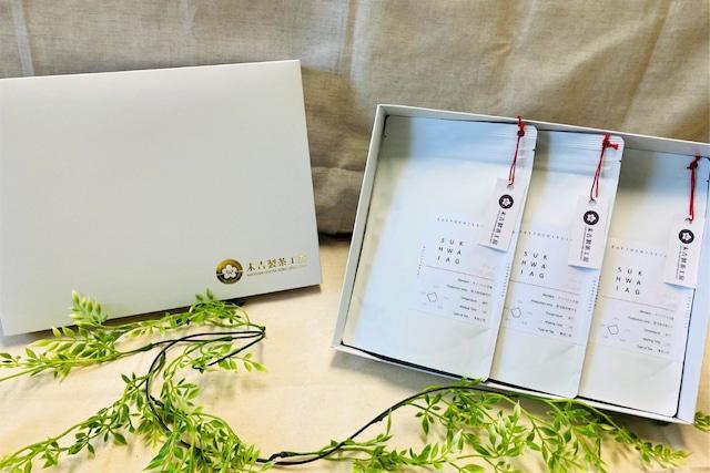 【ギフト/送料無料/詰め合わせ】青ほうじ茶「馨し」 詰め合わせ(リーフティー3本セット)