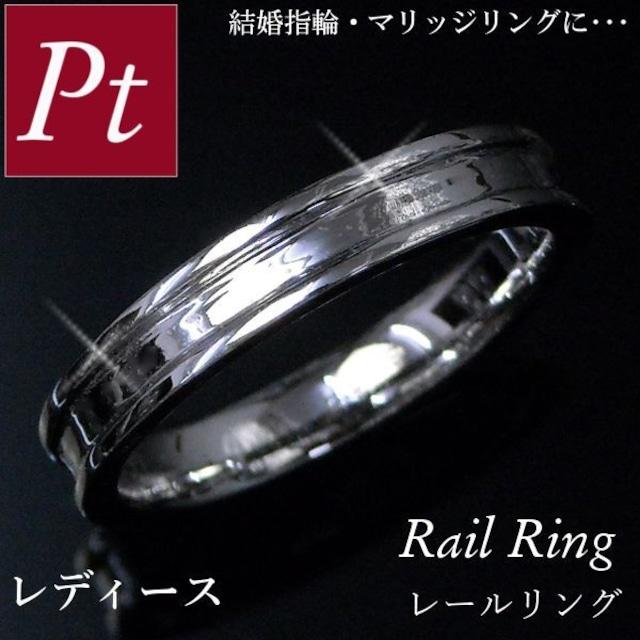 リング プラチナ マリッジリング 結婚指輪 50代 40代 指輪 レール レディース pt900 30代 20代
