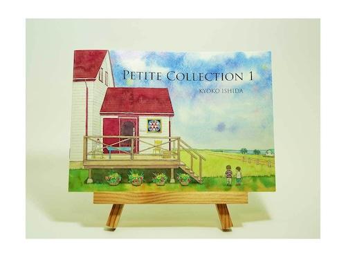 PETITE COLLECTION1  作品冊子 A5サイズ