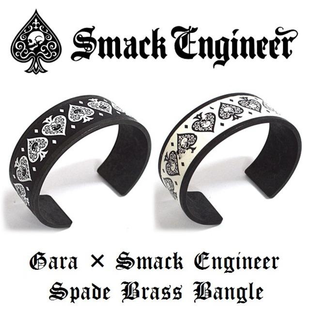 【30%OFF SALE】SMACK ENGINEER×GARA / スマックエンジニア×ガラ「SPADE BRASS BANGLE」バングル ブレスレット レザー アクセサリー スカル ドクロ 黒白 ブラック ホワイト スペード メンズ レディース ROCK PUNK ロック パンク ギフトラッピング無料 ステージ衣装 Rogia