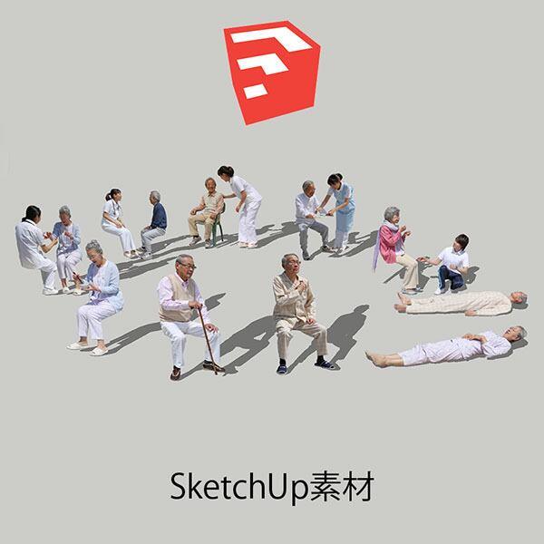 医療人物SketchUp素材10個 4p_set050 - 画像1