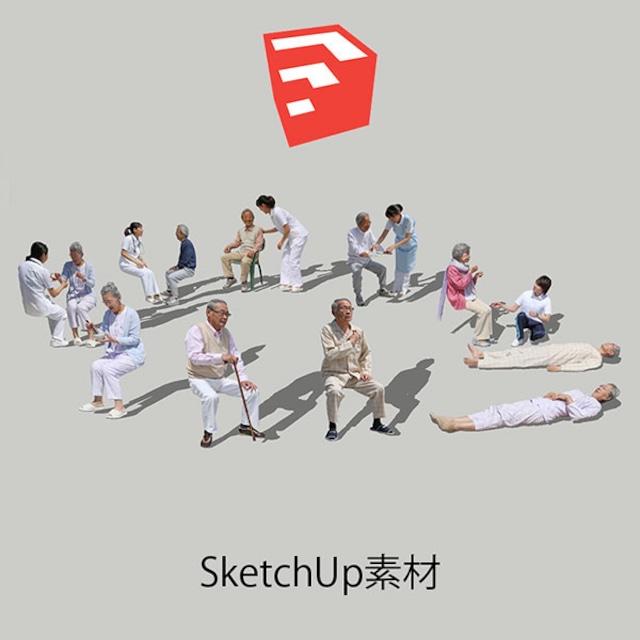 医療人物SketchUp素材10個 4p_set050 - メイン画像