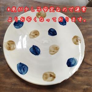 *少々訳あり(底が少し不安定です)尺1寸洋皿(1枚焼)/三彩(青と茶)
