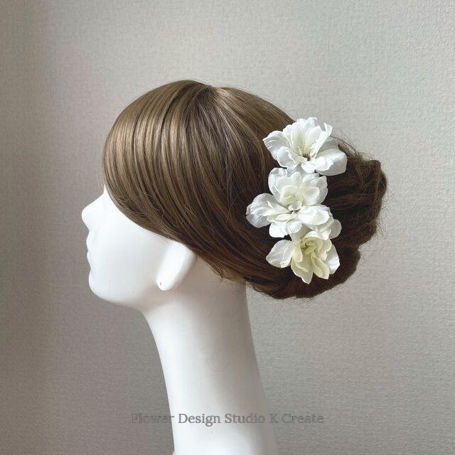 デルフィニュウムのヘッドドレス(S:Uピン3本セット) お花 結婚式 二次会 お呼ばれ 食事会 フォーマル 浴衣 造花 アートフラワー エクリュ アイボリー