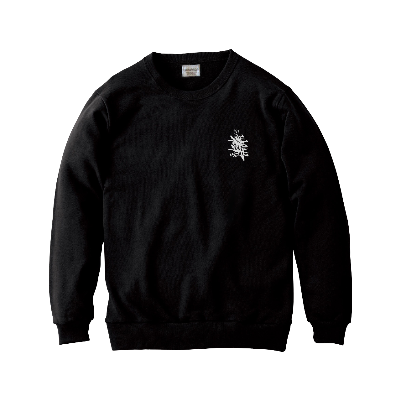 love one life sweater in black